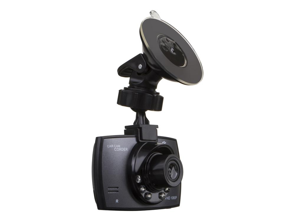 caméra de surveillance - infrarouge - détecteur de mouvements
